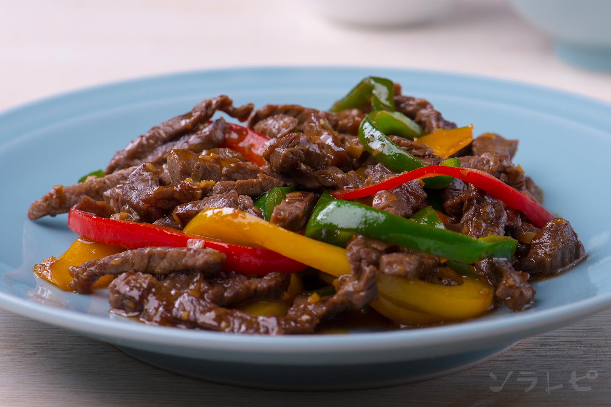 の 青椒 作り方 絲 肉