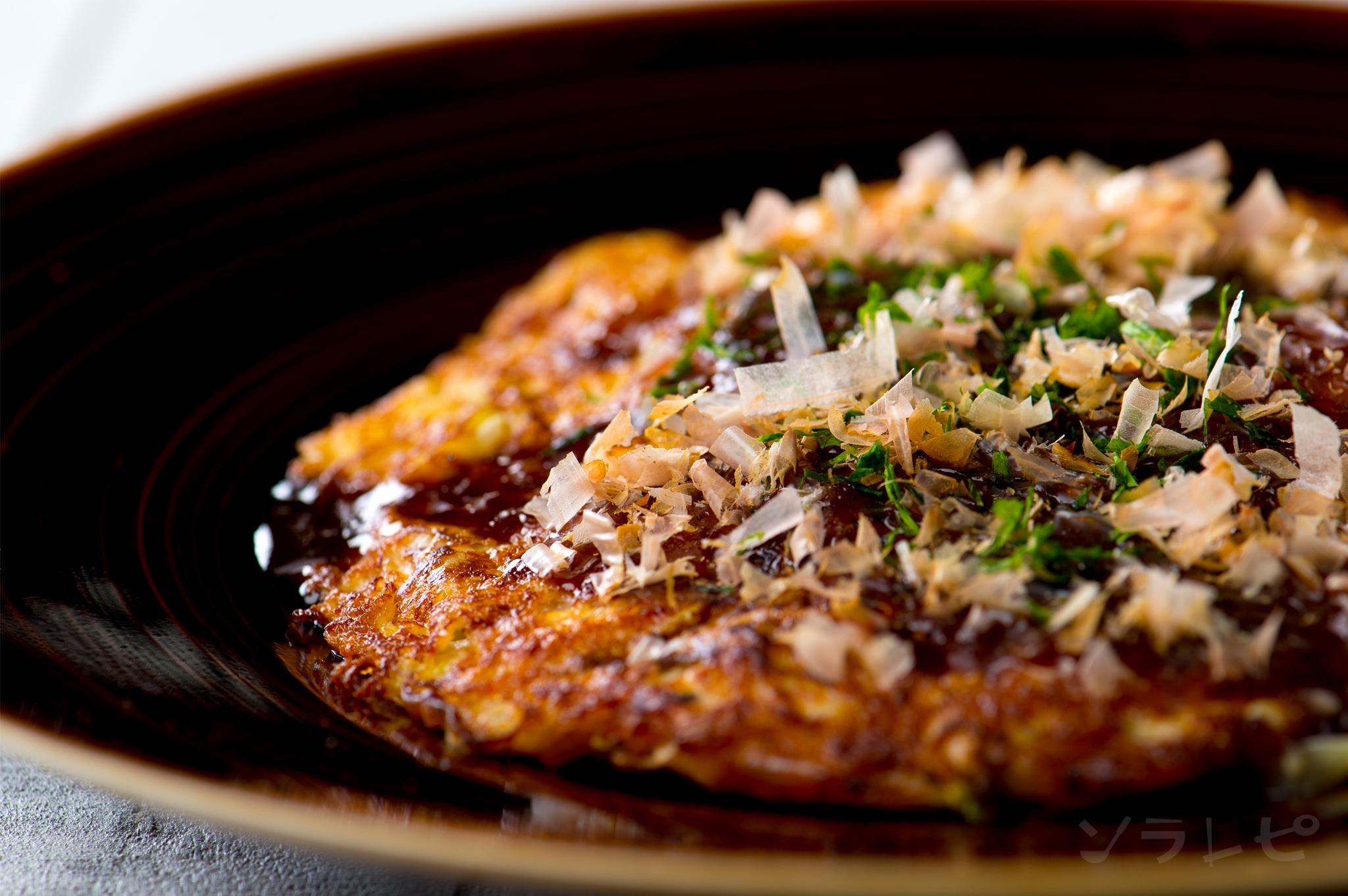 レシピ 山芋 ステーキ