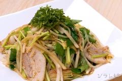 大根と香味野菜たっぷりの豚肉サラダ