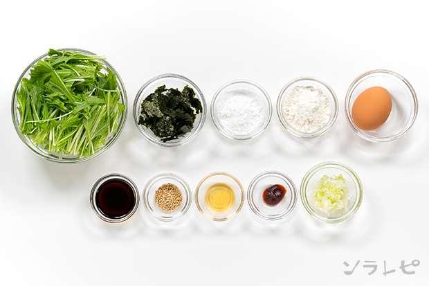 水菜の和風チヂミ_main3