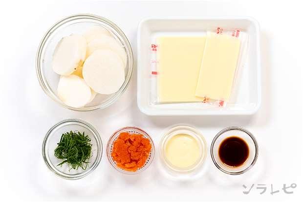 山芋と大葉の明太チーズ焼き_main3