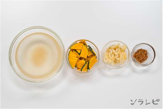 カボチャの味噌汁_main3