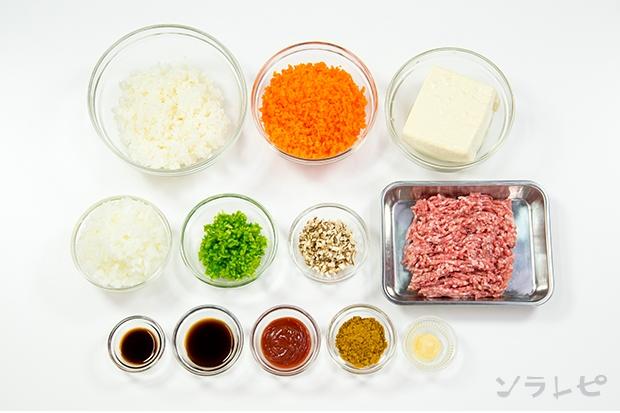 豆腐のドライカレー_main3