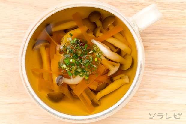 しめじの和風スープ_main2
