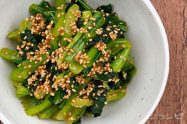 小松菜のナムル_main2