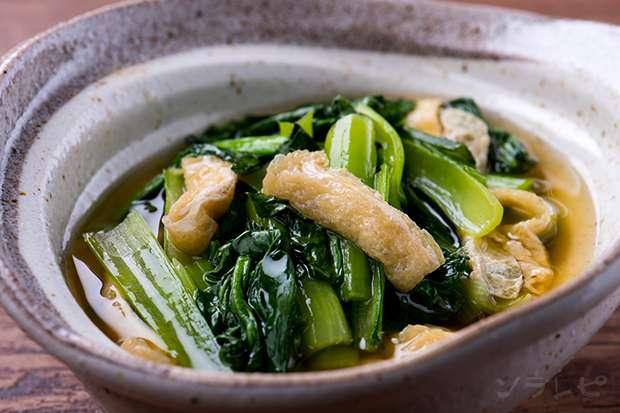 小松菜の煮びたし_main1