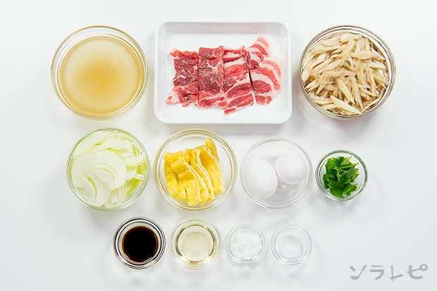 ゴボウと豚肉の柳川風_main3