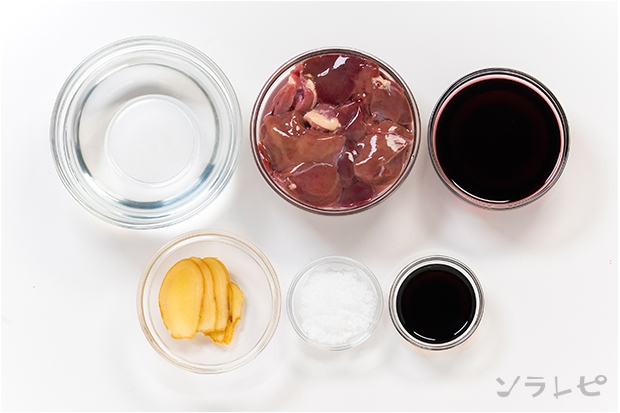 レバーの赤ワイン煮_main3