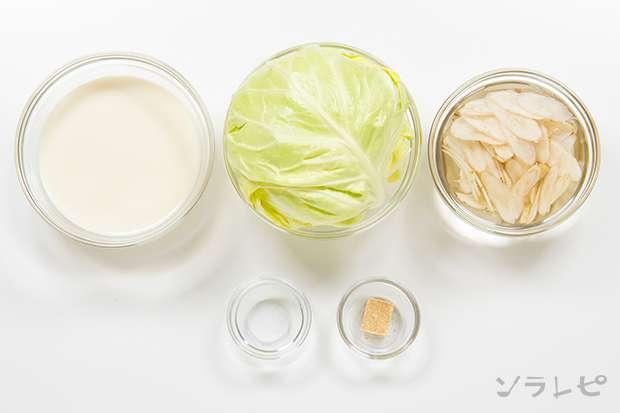 キャベツとごぼうの豆乳ポタージュ_main3