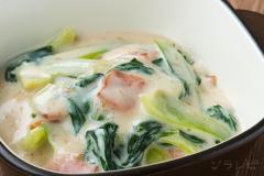 チンゲン菜とベーコンのクリーム煮