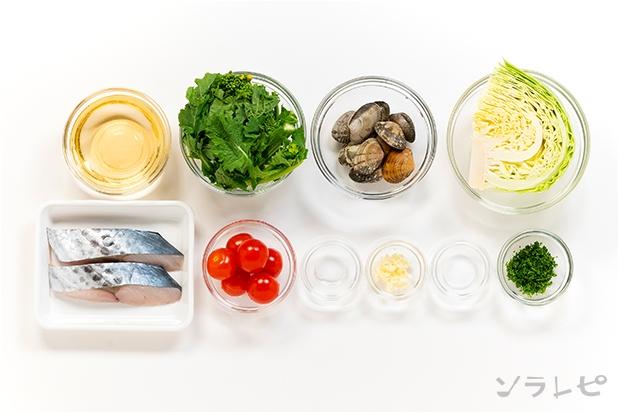 サワラと春野菜のアクアパッツァ_main3