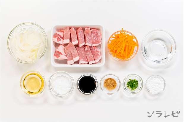豚肉の南蛮漬け_main3