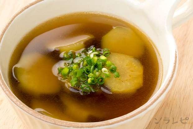 焼きナスのスープ_main1