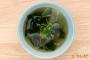 大根中華スープ_sub2