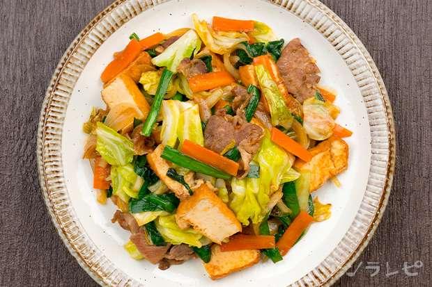 豚肉と厚揚げの野菜たっぷり味噌炒め_main2