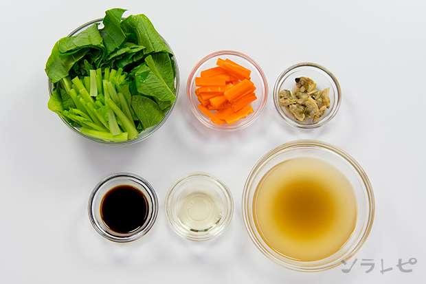 小松菜とアサリの煮びたし_main3