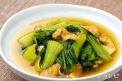チンゲン菜とお揚げの煮浸し