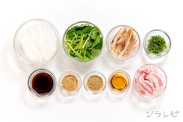 大根と香味野菜たっぷりの豚肉サラダ_main3