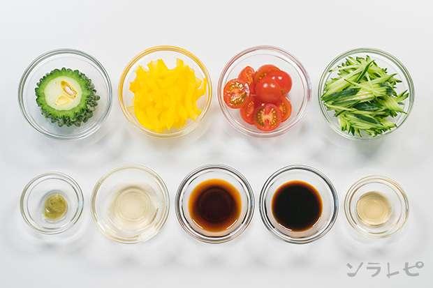 夏野菜のわさび醤油ドレッシング_main3