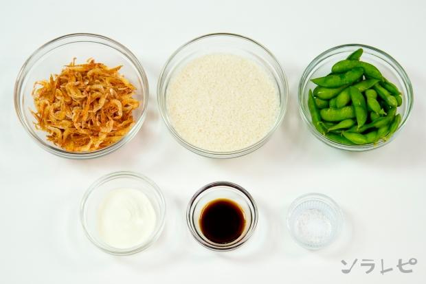 スキムミルク入り炊き込みご飯_main3