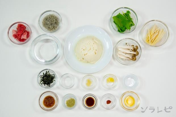 おぼろ豆腐の甘辛牛肉たれ_main3