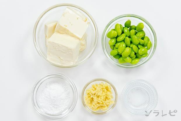 枝豆と豆腐のお焼き_main3