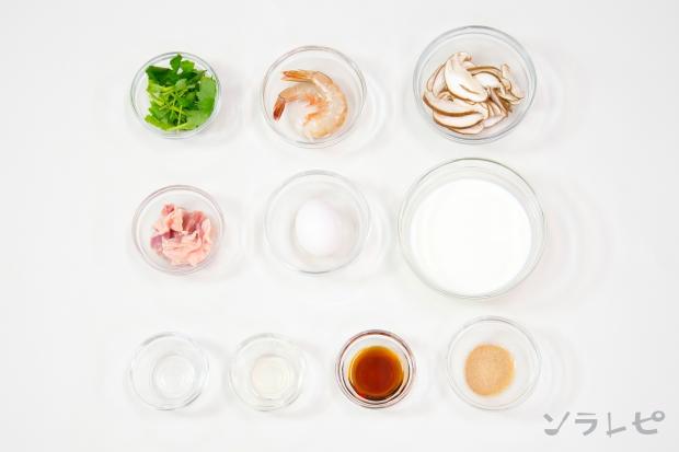 ミルク茶碗蒸し_main3