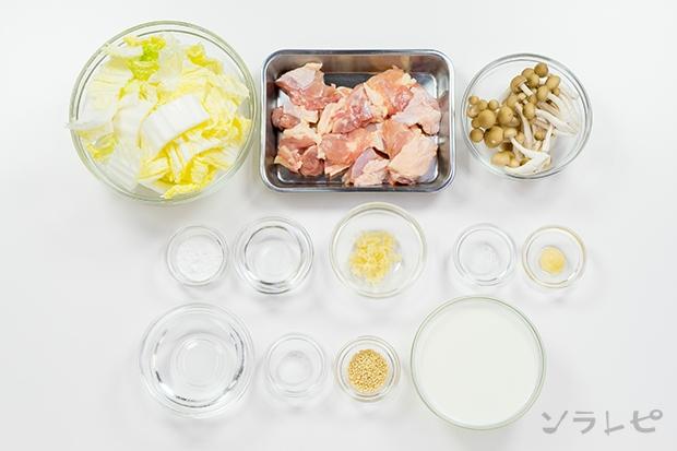 白菜のクリーム煮_main3