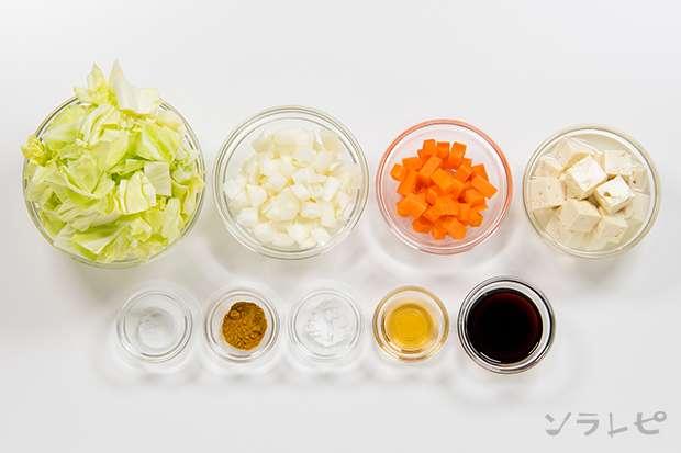 野菜と豆腐のカレー煮込み_main3