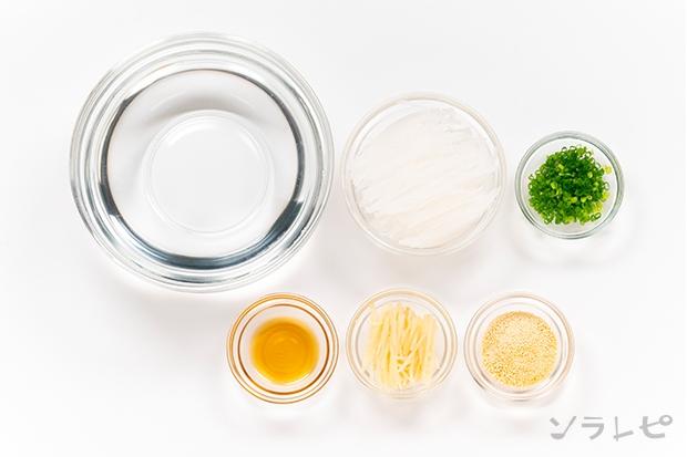 ショウガと大根の中華スープ_main3