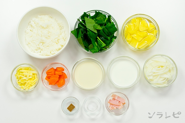 野菜たっぷり豆乳ドリア_main3