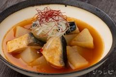 ぶりの韓国風味噌