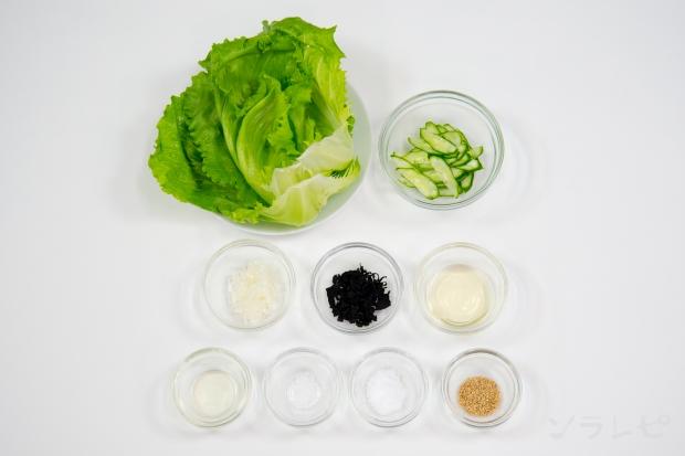 わかめとレタスのお酢サラダ_main3