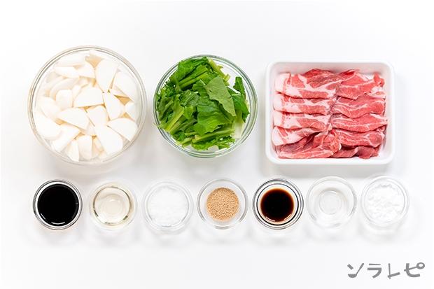 豚肉とかぶの甘辛炒め_main3