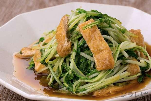 水菜と油揚げの煮浸し_main1
