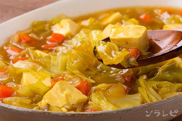 野菜と豆腐のカレー煮込み_main1