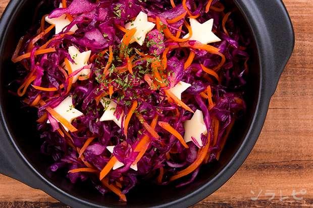 紫キャベツとニンジンのサラダ_main2