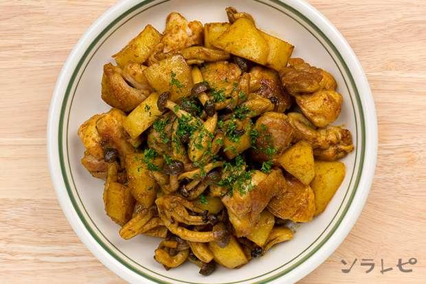 鶏肉とじゃがいものカレー炒め_main2