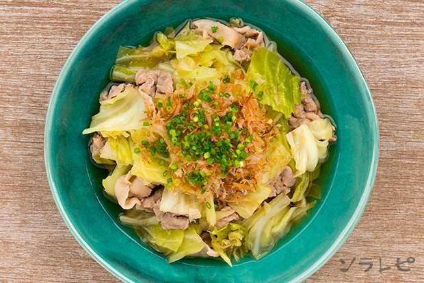 キャベツと豚肉のさっと煮_main2