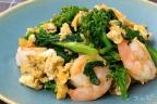 菜の花と海老の中華卵炒め