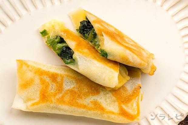ほうれん草とチーズの焼き春巻き_main2