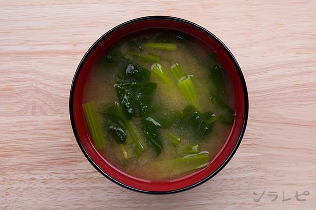 小松菜の味噌汁_main2