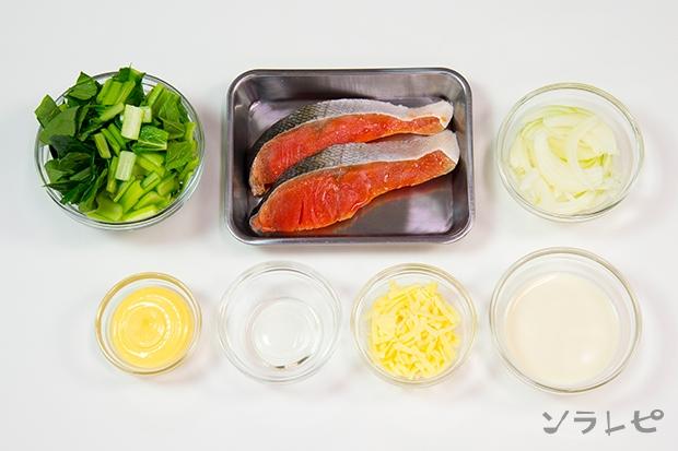 鮭と小松菜のチーズ焼き_main3