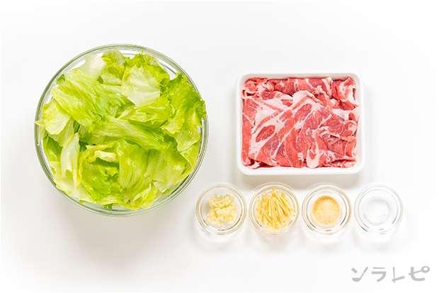 豚肉とレタスの塩炒め_main3