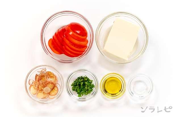 香味野菜とトマトと豆腐のカプレーゼ_main3
