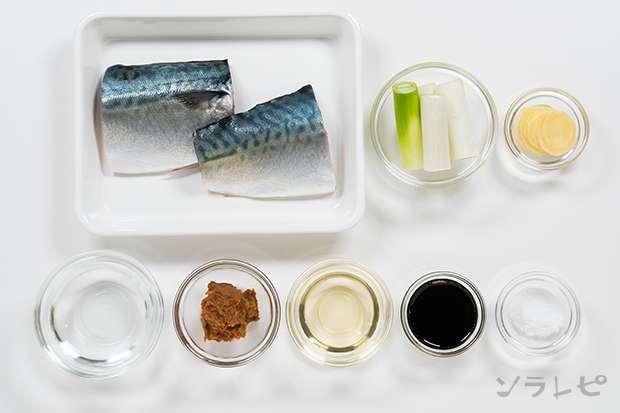鯖の味噌煮_main3