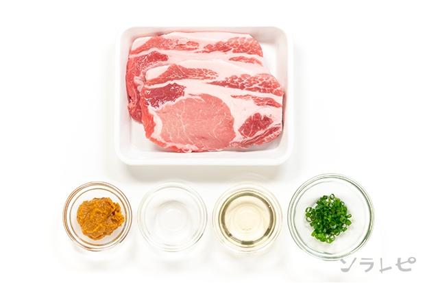 豚肉の味噌焼き_main3