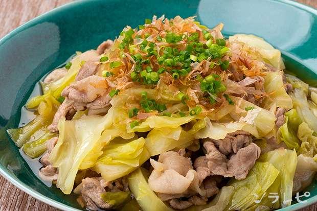 キャベツと豚肉のさっと煮_main1