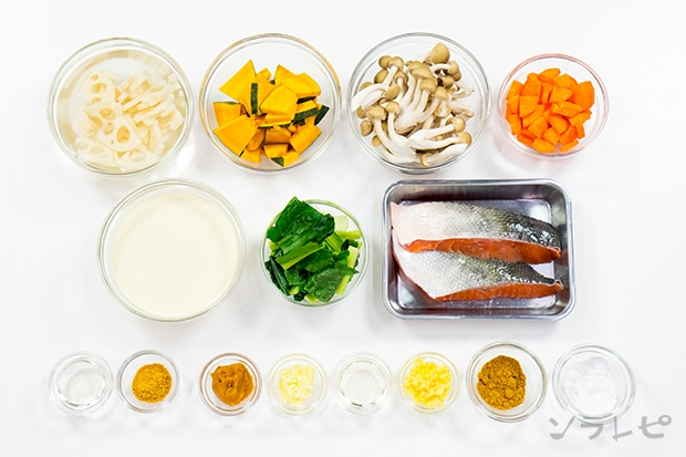 鮭と野菜のカレー風煮込み_main3
