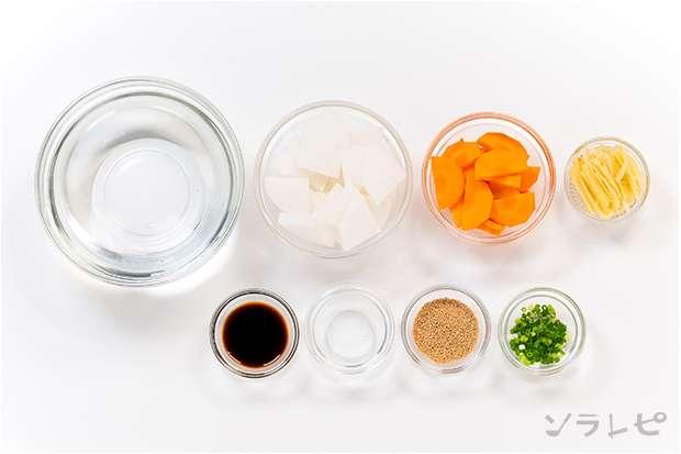 大根と生姜の和風スープ_main3